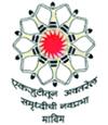 Mahila Arthik Vikas Mahamandal, Gadchiroli